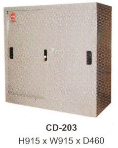 Lemari Arsip kantor Daiko CD 203