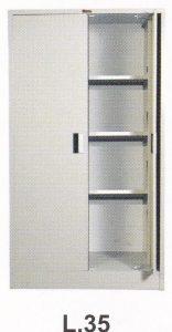 lemari-arsip-lion-l-35