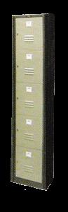 Loker 5 Pintu Elite EL-465