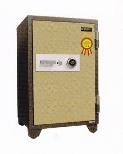 Brankas Daichiban DS-802A Alarm