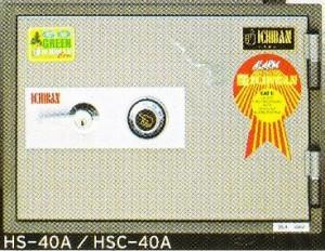Brankas Ichiban HSC-40A Tanpa Alarm