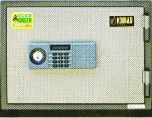 Brankas Digital Ichiban HSX-40A