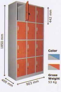 locker KL-12